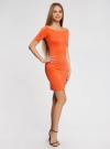 Платье трикотажное с вырезом-лодочкой oodji #SECTION_NAME# (оранжевый), 14007026-1/37809/5500N - вид 6