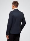 Пиджак хлопковый приталенный oodji #SECTION_NAME# (синий), 2L420159M/39254N/7929B - вид 3