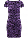 Платье трикотажное принтованное oodji #SECTION_NAME# (фиолетовый), 14001117-18/33038/8829F