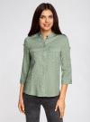 Блузка вискозная с регулировкой длины рукава oodji #SECTION_NAME# (зеленый), 11403225-3B/26346/6610G - вид 2