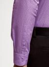Рубашка базовая приталенная oodji для мужчины (фиолетовый), 3B110019M/44425N/8088G - вид 5