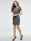 Платье базовое приталенного силуэта oodji #SECTION_NAME# (серый), 12C02008B/14917/2501M - вид 6