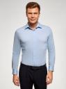 Рубашка базовая приталенная oodji #SECTION_NAME# (синий), 3B140000M/34146N/7004N - вид 2