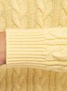 """Джемпер фактурной вязки """"в косичку"""" oodji для женщины (желтый), 73807617-1B/49296/5200N"""