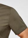 Рубашка базовая с коротким рукавом oodji #SECTION_NAME# (зеленый), 3B240000M/34146N/6600N - вид 5