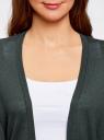 Кардиган вязаный без застежки oodji #SECTION_NAME# (зеленый), 63212581B/46818/6E00N - вид 4