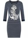 Платье трикотажное с рукавом 3/4 oodji для женщины (синий), 14001071-4/24568/7910P