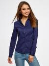 Рубашка приталенная с V-образным вырезом oodji #SECTION_NAME# (синий), 11402092B/42083/7900N - вид 2
