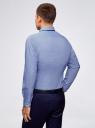 Рубашка хлопковая с контрастным воротником oodji #SECTION_NAME# (синий), 3L110310M/19370N/1075G - вид 3