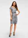 Платье трикотажное с ремнем oodji #SECTION_NAME# (разноцветный), 24008033-2/16300/126AE - вид 2
