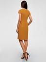 Платье-футляр из плотной ткани с квадратным вырезом oodji #SECTION_NAME# (желтый), 21902065/31291/5700N - вид 3