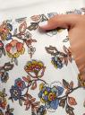 Брюки трикотажные на завязках oodji для женщины (разноцветный), 16701042-1B/46919/3019F