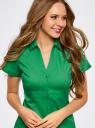 Рубашка с V-образным вырезом и отложным воротником oodji #SECTION_NAME# (зеленый), 11402087/35527/6D00N - вид 4
