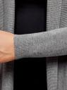 Кардиган удлиненный со струящимися полами oodji #SECTION_NAME# (серый), 73212398/45722/2300M - вид 5