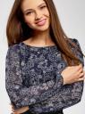 Платье из шифона с ремнем oodji #SECTION_NAME# (синий), 11900150-5/13632/7912E