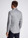 Рубашка приталенная с длинным рукавом oodji #SECTION_NAME# (серый), 3B110011M/34714N/2300N - вид 3