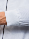 Ветровка на молнии с воротником-стойкой oodji для мужчины (белый), 1L514013M/48148N/1000N