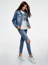 Куртка джинсовая со значками oodji для женщины (синий), 11109031/46654/7500W