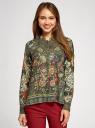 Блузка свободного силуэта с цветочным принтом oodji #SECTION_NAME# (зеленый), 21411109/46038/6819F - вид 2