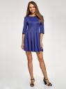 Платье трикотажное со складками на юбке oodji для женщины (синий), 14001148-1/33735/7500N