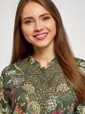 Блузка свободного силуэта с цветочным принтом oodji #SECTION_NAME# (зеленый), 21411109/46038/6819F - вид 4
