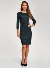 Платье трикотажное с вырезом-капелькой на спине oodji #SECTION_NAME# (черный), 24001070-5/15640/2962F - вид 2