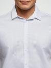 Рубашка хлопковая с коротким рукавом oodji #SECTION_NAME# (белый), 3L210058M/49030N/1075G - вид 4