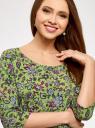 Платье вискозное с рукавом 3/4 oodji #SECTION_NAME# (зеленый), 11901153-1B/42540/6A4CF - вид 4