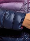 Куртка стеганая с круглым вырезом oodji для женщины (розовый), 10204040-1B/42257/4D79T - вид 5