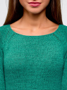 Джемпер базовый с вырезом-лодочкой oodji #SECTION_NAME# (зеленый), 63803046-5B/48953/6D00N - вид 4