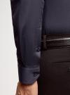 Рубашка базовая приталенная oodji для мужчины (синий), 3B140000M/34146N/7902N - вид 5