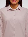 Рубашка хлопковая с нагрудным карманом oodji #SECTION_NAME# (розовый), 13K03014/18193/4010B - вид 4