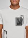 Футболка хлопковая с принтом oodji для мужчины (белый), 5L641001I-35/44135N/1229P