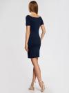 Платье трикотажное с вырезом-лодочкой oodji #SECTION_NAME# (синий), 14007026-1/37809/7900N - вид 3