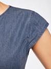 Платье джинсовое на молнии oodji #SECTION_NAME# (синий), 12909050/46684/7000W - вид 5