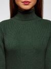 Свитер облегающего силуэта в рубчик  oodji #SECTION_NAME# (зеленый), 64412200/46629/6900M - вид 4