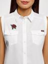 Рубашка без рукавов с нашивками oodji для женщины (белый), 14901419-1/13175N/1045P