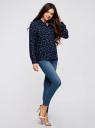 Блузка вискозная прямого силуэта oodji для женщины (синий), 11411098-3/24681/7912G