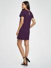 Платье прямого силуэта с рукавом реглан oodji #SECTION_NAME# (фиолетовый), 11914003/46048/4779E - вид 3