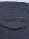 Брюки-чиносы из хлопка oodji для мужчины (серый), 2L150167M/48978N/7510N