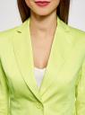 Жакет хлопковый приталенный oodji #SECTION_NAME# (желтый), 21203085-1B/14522/5000N - вид 4