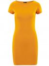 Платье трикотажное с вырезом-лодочкой oodji #SECTION_NAME# (желтый), 14001117-2B/16564/5200N