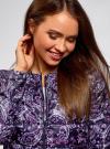 Куртка стеганая с круглым вырезом oodji для женщины (фиолетовый), 10203072B/42257/7983E - вид 4