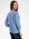Блузка вискозная с рукавом-трансформером 3/4 oodji #SECTION_NAME# (синий), 11403189-2B/26346/7512O - вид 3