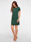 Платье трикотажное из фактурной ткани oodji #SECTION_NAME# (зеленый), 14000162-1/47198/6900N - вид 6