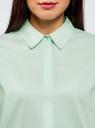 Рубашка свободного силуэта с асимметричным низом oodji #SECTION_NAME# (зеленый), 13K11002-1B/42785/6500N - вид 4