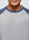 Футболка хлопковая с контрастными рукавами реглан oodji для мужчины (серый), 5L623000M/47885N/2074B