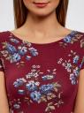 Платье миди с вырезом на спине oodji для женщины (красный), 24001104-5/47420/4C75F