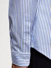 Рубашка хлопковая с длинным рукавом oodji #SECTION_NAME# (белый), 3L110367M/49381N/1075S - вид 5