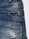 Комбинезон джинсовый с модными потертостями oodji #SECTION_NAME# (синий), 13109056/42559/7900W - вид 5